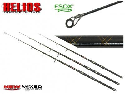 """Esox Helios """"short"""" (210, 240, 270 cm)"""